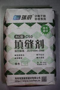 瑞宸C50填缝剂