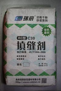 瑞宸C30填缝剂20KG